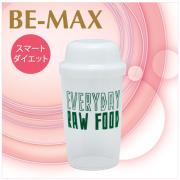 BE-MAX VEGEFOOD専用 シェーカー