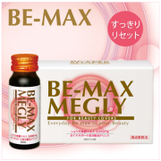 BE-MAX MEGLY(メグリィ)
