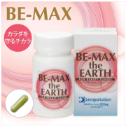 BE-MAX the EARTH(ザアス)