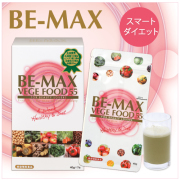 BE-MAX VEGEFOOD55