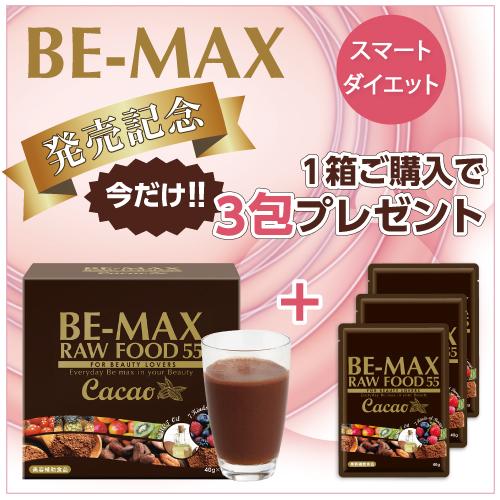 BE-MAX RAWFOOD55Cacao