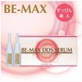 BE-MAX DDS SERUM(ディーディーエス セラム)