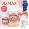 BE-MAX the SUN 3箱購入でトライアルパックプレゼント