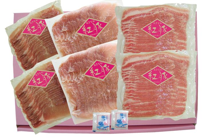 【送料無料】紅豚しゃぶしゃぶセット GA−62