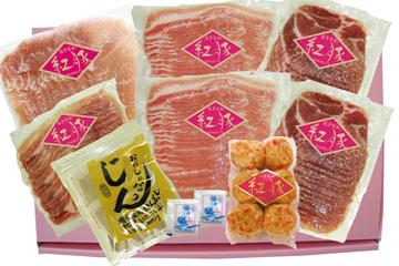 【送料無料】おきなわ紅豚しゃぶしゃぶセット(6〜7人用)/GA-27
