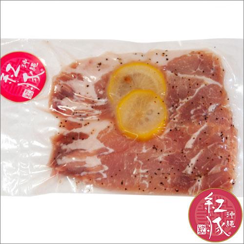 紅豚ロース塩レモン