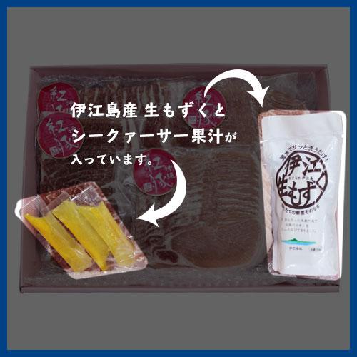 紅豚しゃぶしゃぶ沖縄の香りセット