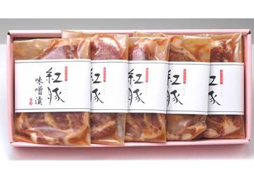 2019年お中元ギフト10%オフ [送料無料・贈答用]おきなわ紅豚味噌漬セット/GA-14