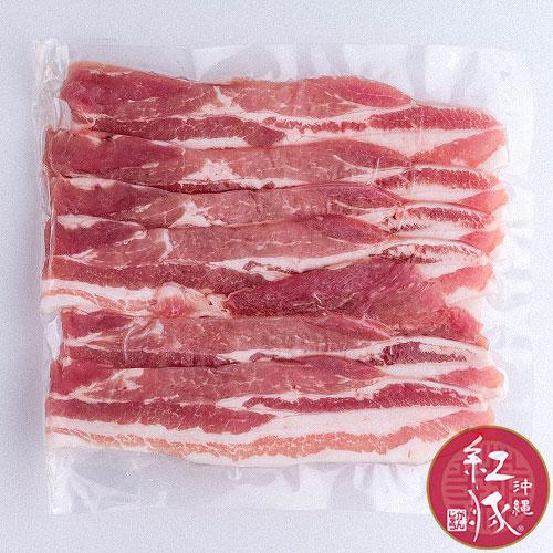 紅豚バラ焼肉