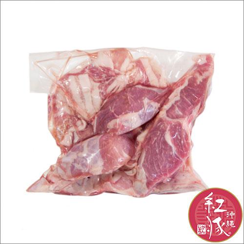 紅豚こま肉500g