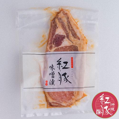 紅豚ロース味噌漬