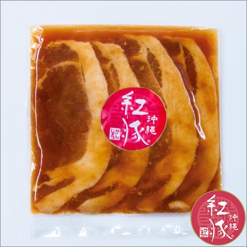紅豚ロース生姜焼き