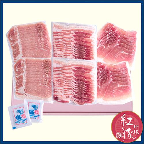 紅豚すき焼き・しゃぶしゃぶセットGA-62