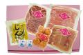 【送料無料】おきなわ紅豚しゃぶしゃぶセット(3〜4人用)/GA-15