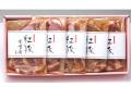 【送料無料! 2018年特選お歳暮ギフト】 おきなわ紅豚味噌漬セット/GA-14