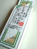 しんちゃんの最高級茶(本山茶) ●一番茶・普段飲み 200g 5袋(1キロ分)