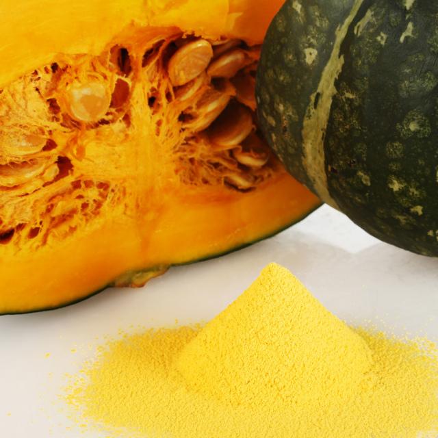 【国産野菜100%・無添加粉末】かぼちゃパウダー