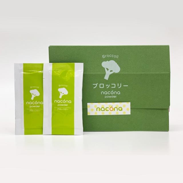 naconaパウダー ブロッコリー