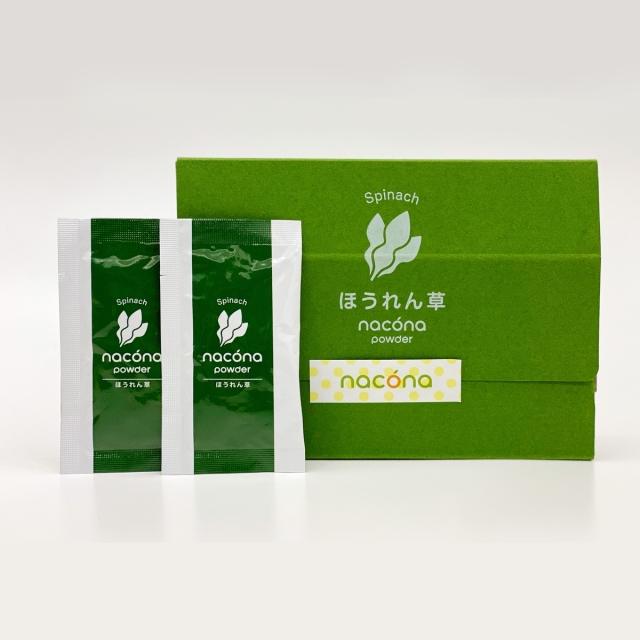 naconaパウダー ほうれん草
