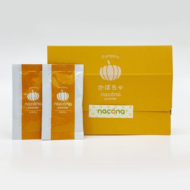 naconaパウダー かぼちゃ
