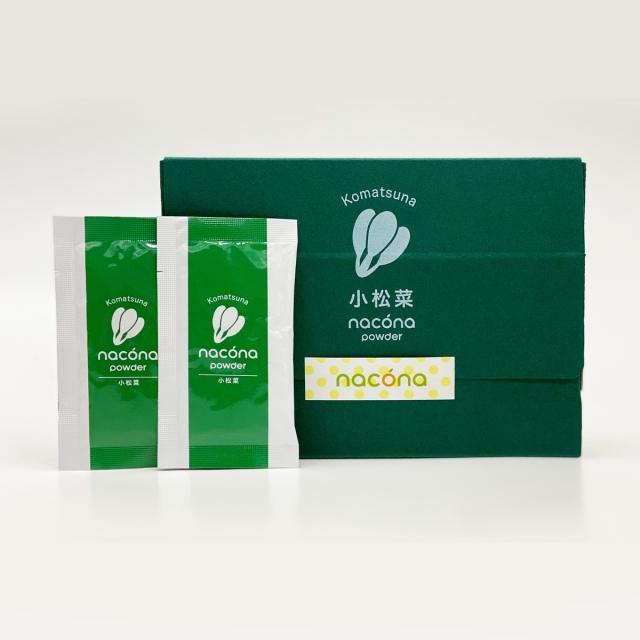 naconaパウダー 小松菜