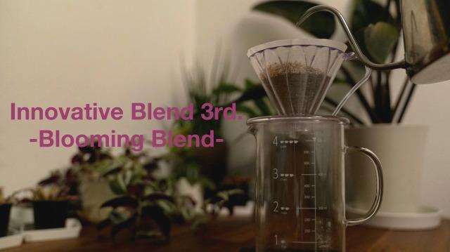 Blooming Blend ミディアムロースト(中浅煎り) 200g【1杯あたり約225円 ※1杯あたり15g使用】【送料無料!!】