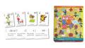 カードで遊んで英語大好き!! B.B.カード