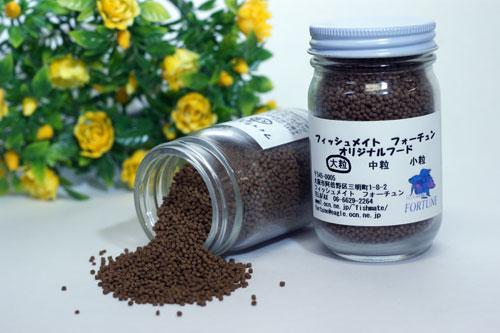 オリジナルフード中粒(80g)【メール便送料無料】
