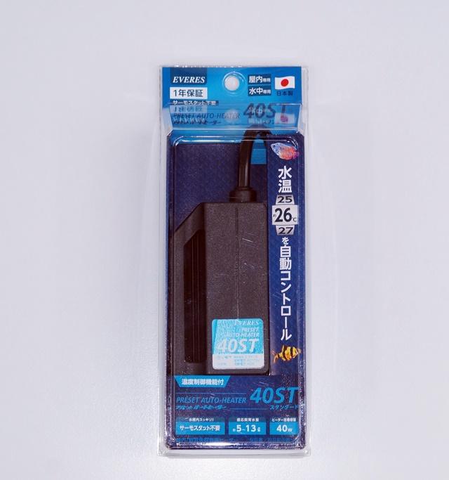 プリセット オートヒーター 40ST スタンダード ~R-200水槽にぴったり!~