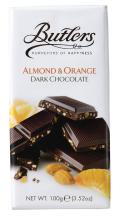 バトラーズ アーモンド&オレンジタブレット