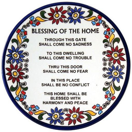 飾り皿・家庭の祝福・英語