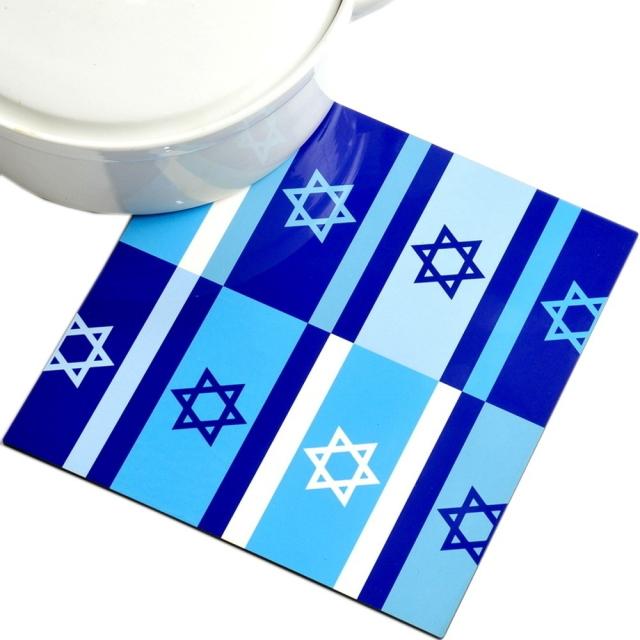 鍋敷き イスラエル国旗
