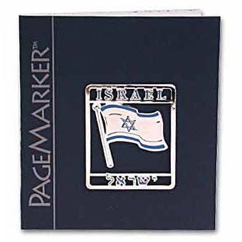 シルバーメッキブックマーク (イスラエル国旗)