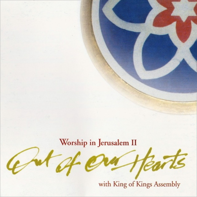 CD Worship in Jerusalem 2