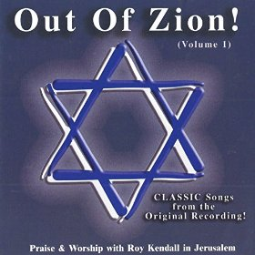 CD Out of Zion ! 1