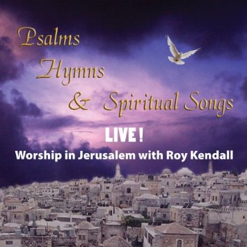 CD Psalms Hymns & Spiritual Songs