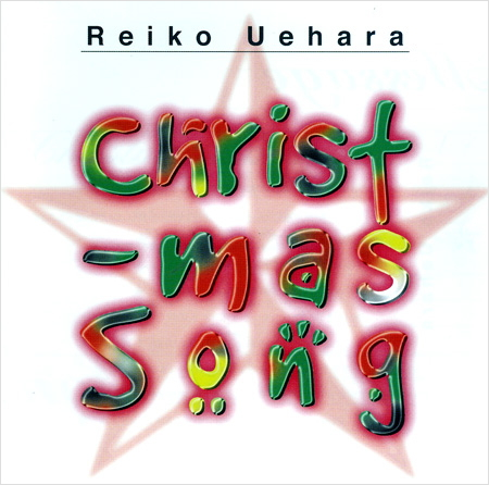 CD Christmas Songs (Reiko)