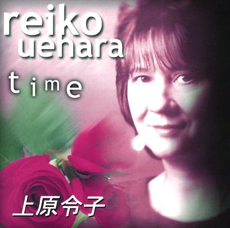CD/Time (Reiko) 【商品ID:60】
