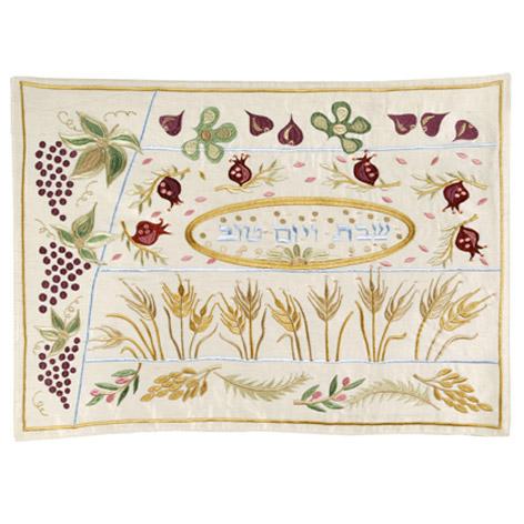ハラカバー(刺繍) 7つの植物 【商品ID:170】