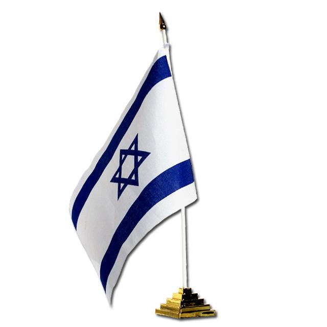 イスラエル国旗 <テーブルスタンド> (30x19cm)