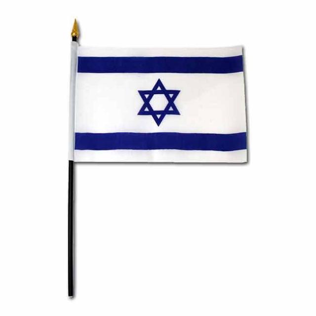 イスラエル国旗 <棒付き> (30x19cm)