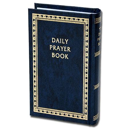 祈祷書 シドール(英語/ヘブライ語)