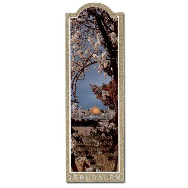 エルサレムとアーモンドの花