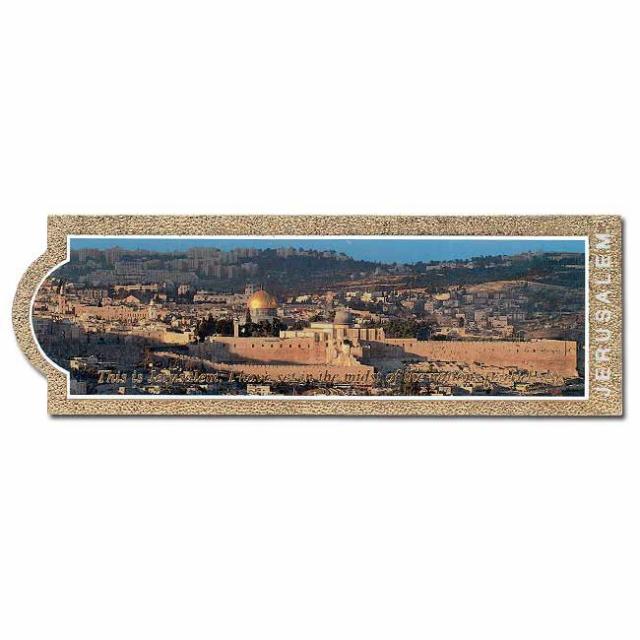 エルサレム パノラマ