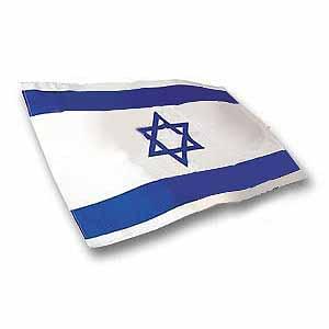 イスラエル国旗 <S> (40×60cm) 【商品ID:580】