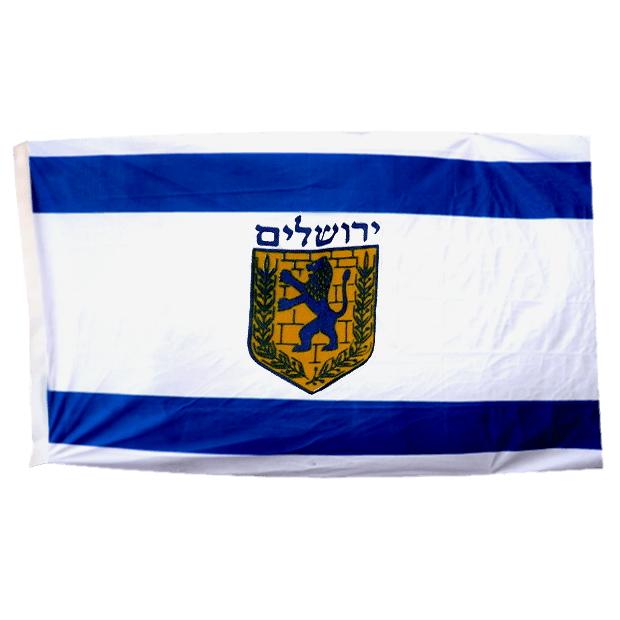 エルサレムの旗