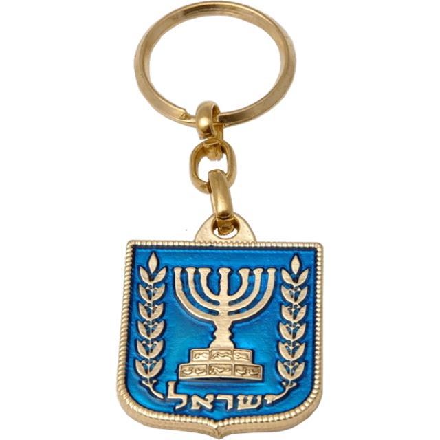 キーチェーン イスラエル国章