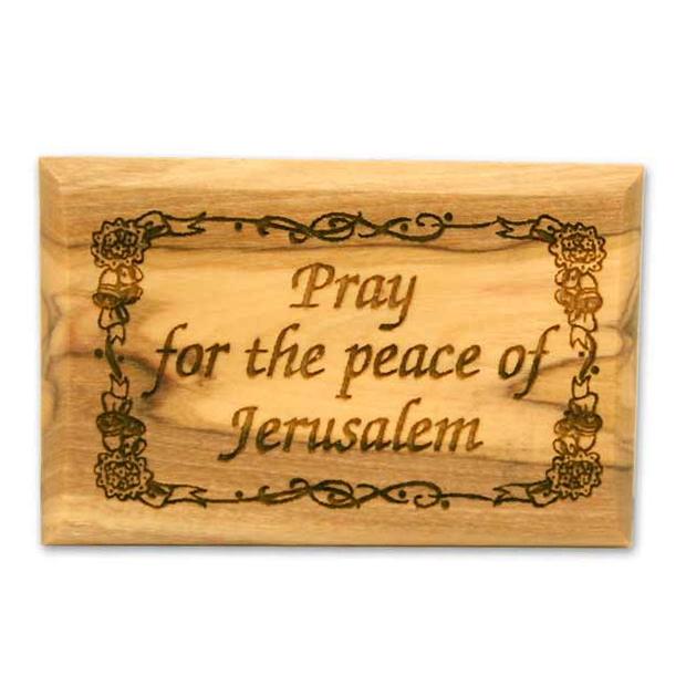 オリーブの木のマグネット(エルサレムの平和のために祈れ)