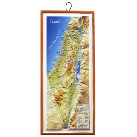 イスラエル立体マップ<小>