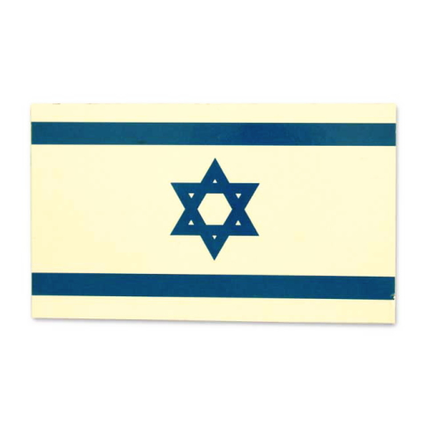 マグネット(薄手)イスラエル国旗
